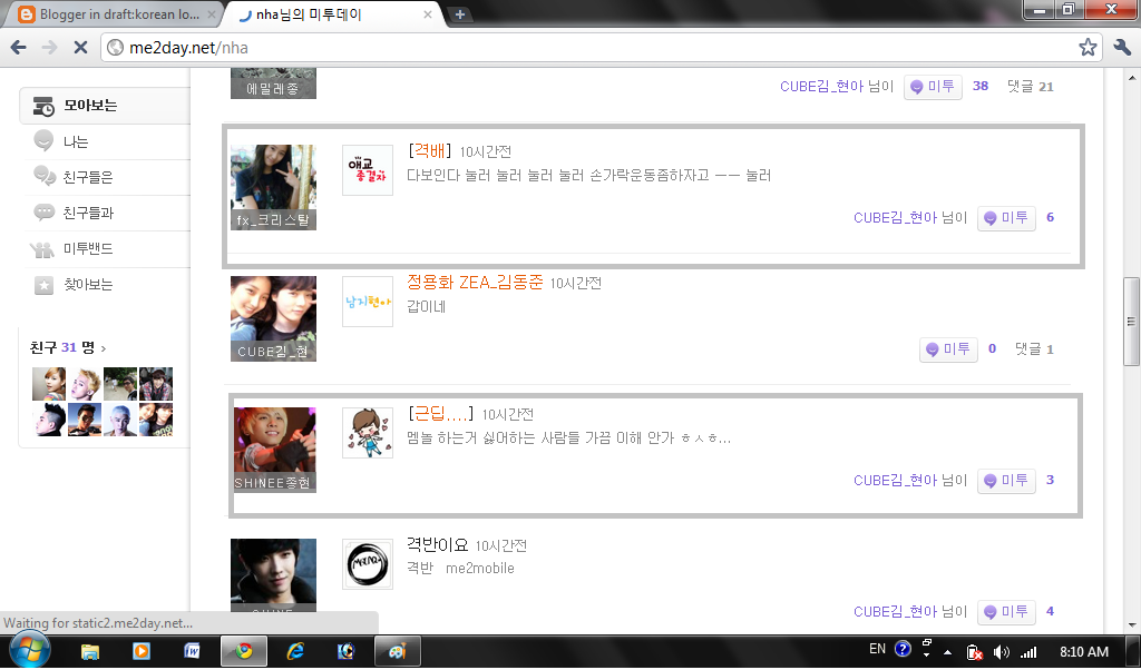 Me2day Shinee Jonghyun Me2day Krystal f x And Jonghyun Shinee Update