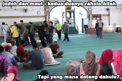 rahsia Allah,