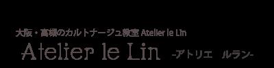 大阪高槻のカルトナージュ教室 アトリエルラン