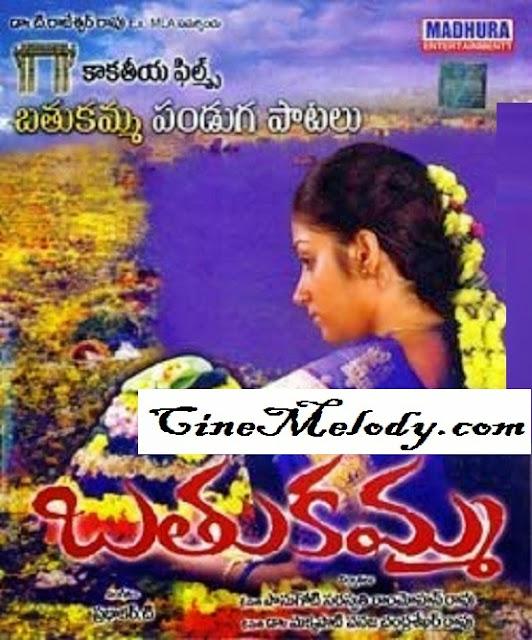 Bathukamma Telugu Mp3 Songs Free  Download  2008