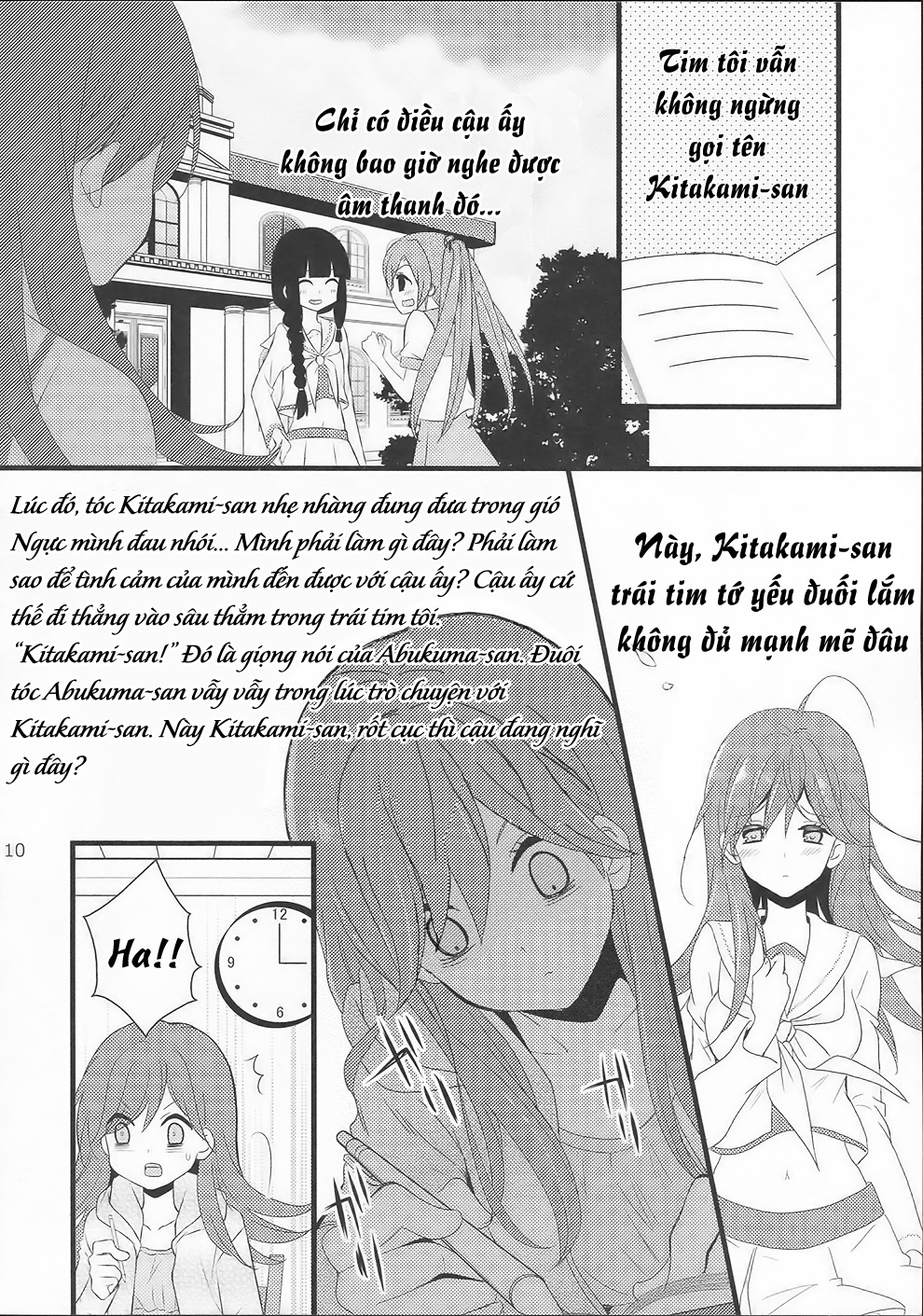 [Kantai Collection] Kitakami-san DIARY chap 1 - Trang 11