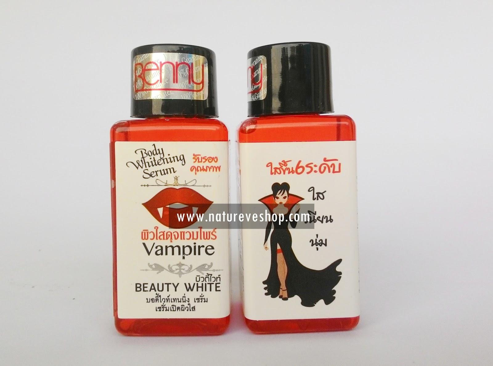 Kulit Putih Bantu Cerahkan dengan Serum Vampire