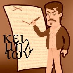 Digitação é para poucos, mas os erros de digitação são para todos. Revise o texto na Keimelion.