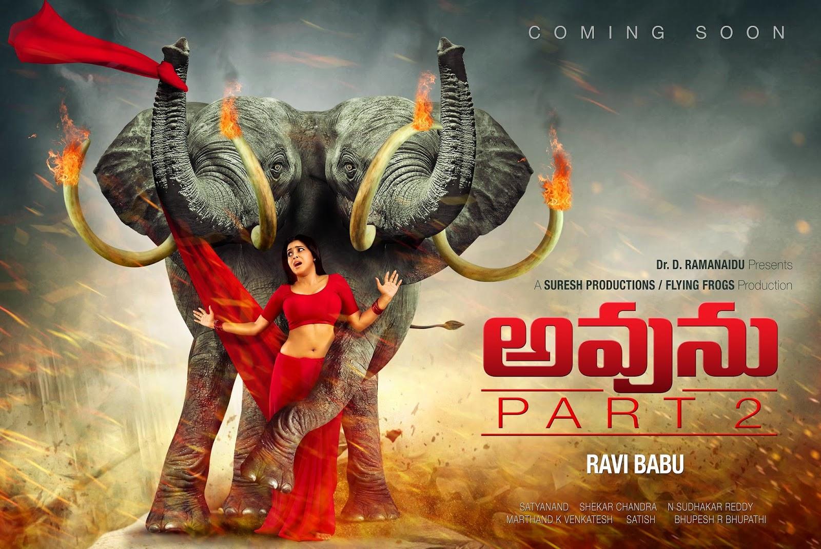 Avunu 2 Telugu movie songs