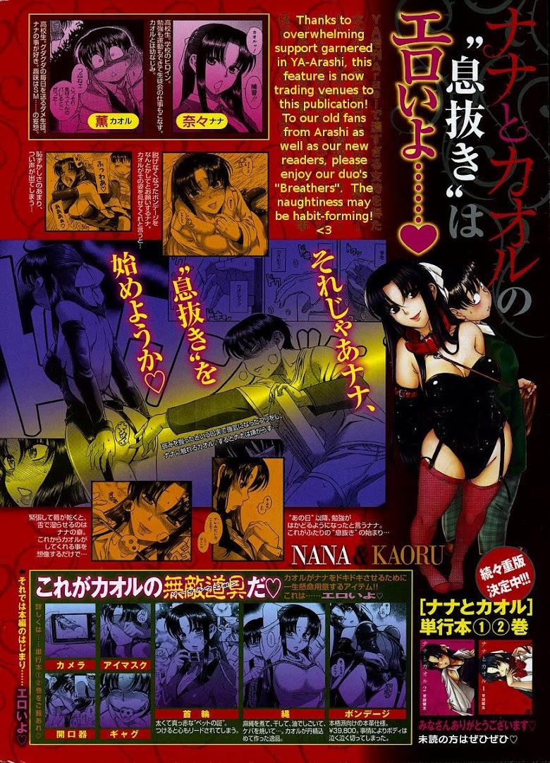 Nana to Kaoru 23 - หน้า 2