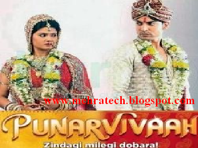 tech Soft: Lyrics and Download Song Of PunarVivah