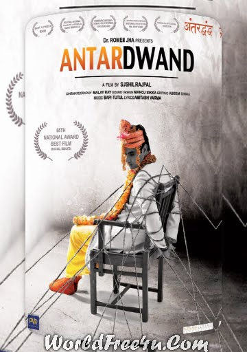 Poster Of Bollywood Movie Antardwand (2010) 300MB Compressed Small Size Pc Movie Free Download World4ufree.Org