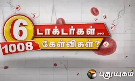 6 Doctors 1008 Questions (30/12/2013)
