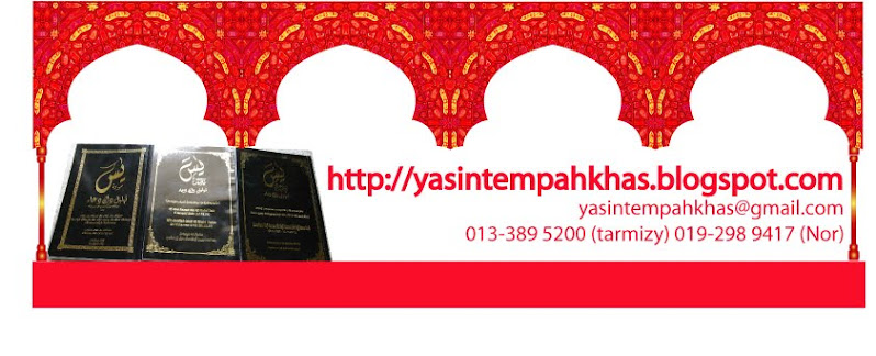 http://yasintempahkhas.blogspot.com