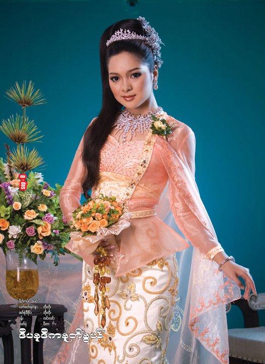 Cute Actress Moe Yu San in Burmese Bridal Dress