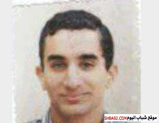 صور باسم يوسف شاب صغير +Bassem Yousef