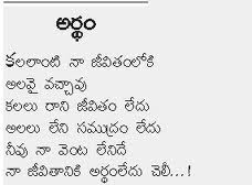 Sms Telugu Good Friday Sms Telugu Good Luck Sms Telugu Good Morning