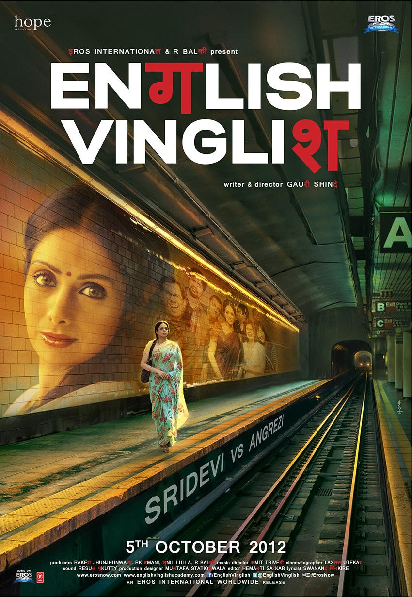 english vinglish poster03