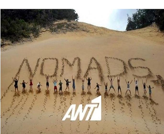 Οι πρωτες εικονες απο το νησι του Nomads!