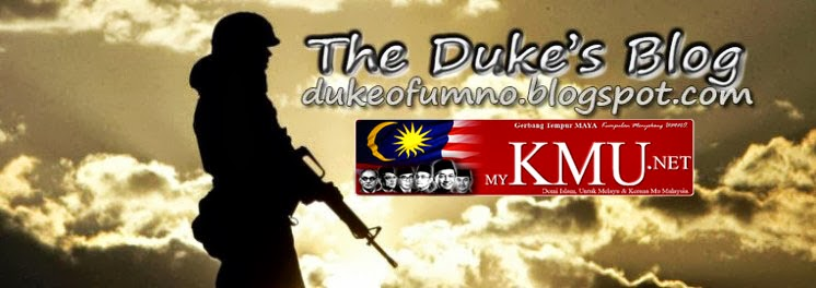 THE DUKE'S BLOG