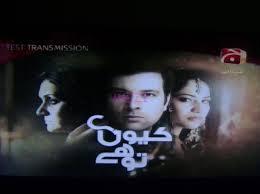 New Drama Kyun Hai Tu By Geo Kahani Tv Promo