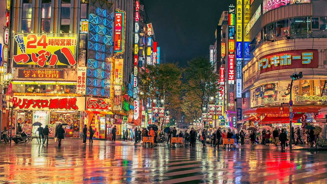 10 best places to visit in japan most beautiful places for Tokyo what to see