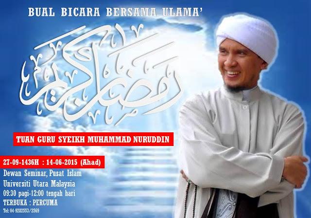 Persiapan Menyambut  Ramadhan  Part 4