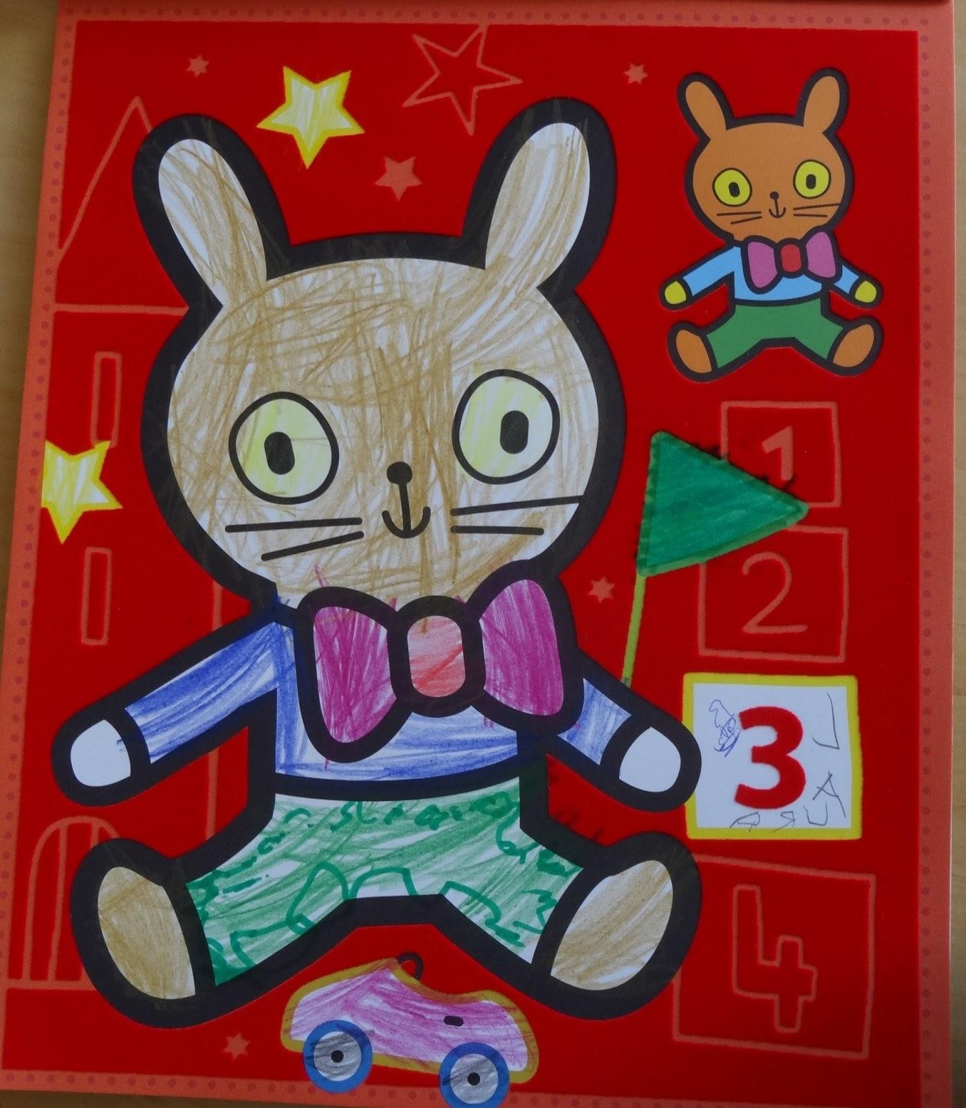 Une fois le coloriage terminé l enfant pourra choisir de l offrir ou de l afficher 16 pages 21x26 5 cm 6 90 euros