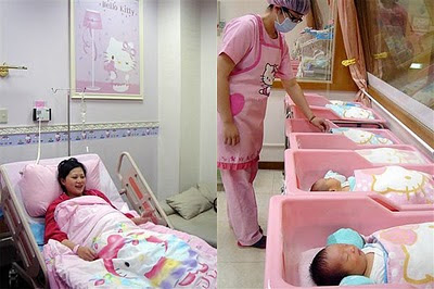 Hello Kitty maternity and pediatric hospital