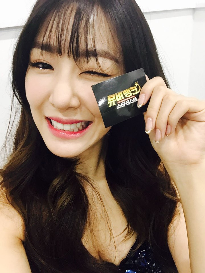 snsd tiffany snap a cute selca for mv bank stardust