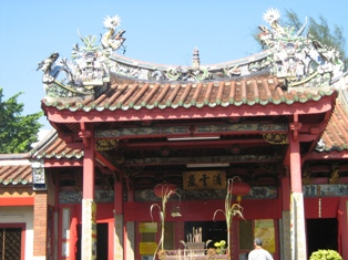 Penang Island Culture and Heritage pict