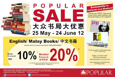 POPULAR Bookstore Sale