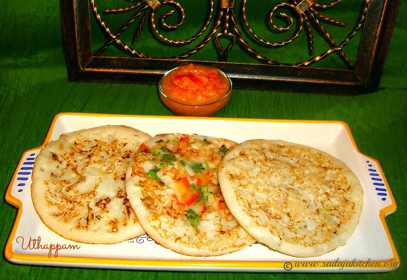 images for  Uthappam Recipe / Oothappam Recipe / Onion Oothappam Recipe / South Indian Uthappam Recipe