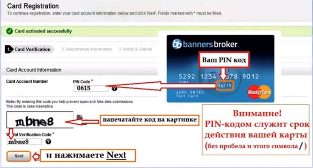 Банк открытие брокер