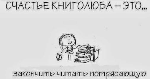 Лекции дмитрия быкова по литературе для детей