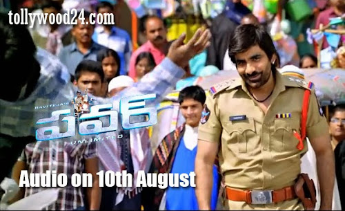 ravi teja power audio release date