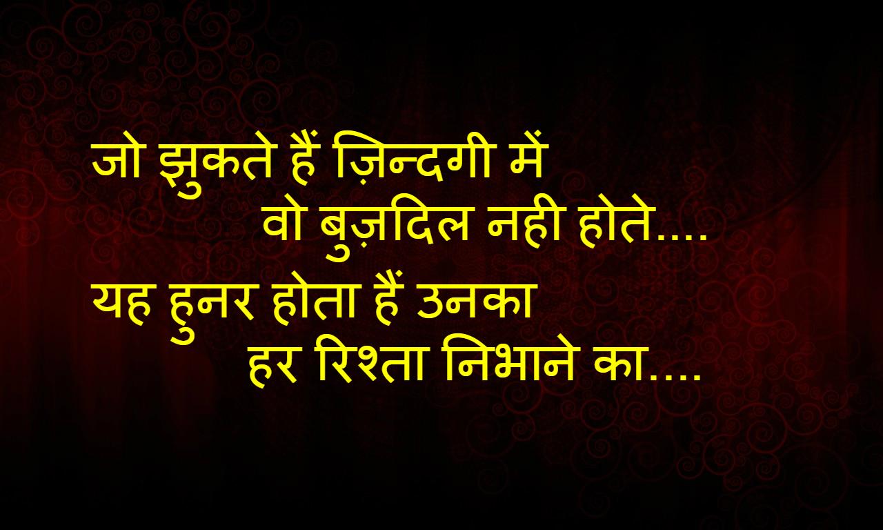 Hindi Shayari Image Sms And Shayari