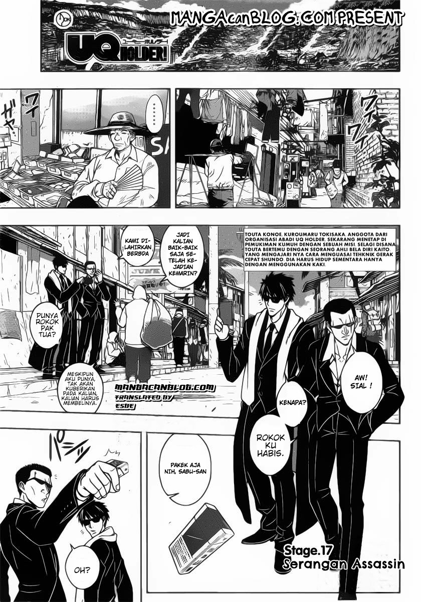 Komik uq holder 017 - serangan assassin 18 Indonesia uq holder 017 - serangan assassin Terbaru 0|Baca Manga Komik Indonesia