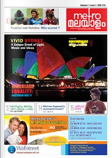 http://malayalammagazineonline.blogspot.in/p/metro-6-15.html