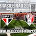 SÃO PAULO x JOINVILE - 18h30 - Brasileirão - 23/05/15