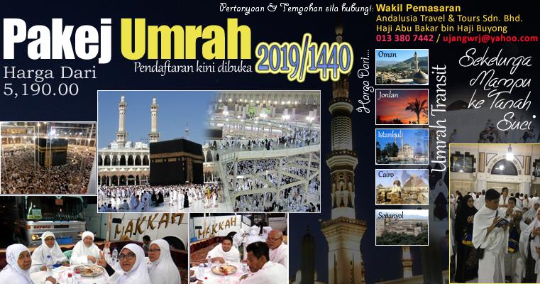 UMRAH & ZIARAH MUSIM 1440H (2018/2019)