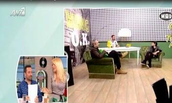 Σταμάτη: Ζήτησε on air να αποσύρει η Σπυροπούλου την αγωγή!