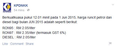 Harga Petrol Naik 10sen Menjelang 1 Jun 2015