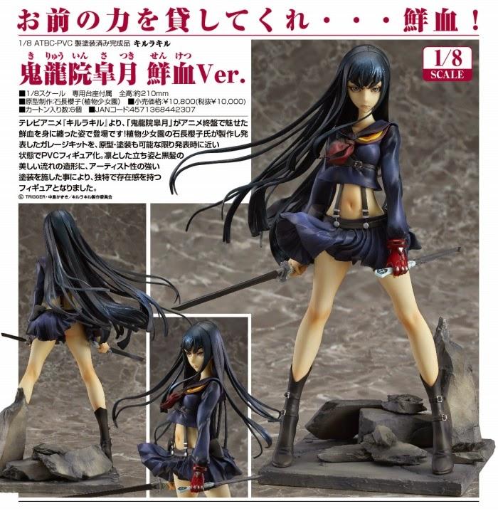 http://www.shopncsx.com/kiryuinsatsuki.aspx