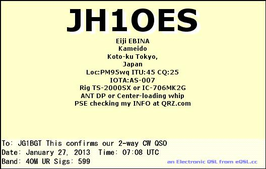 JH1OES
