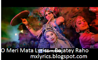 Written Lyrics Of  O Meri Mata Lyrics from Bajatey Raho movie song