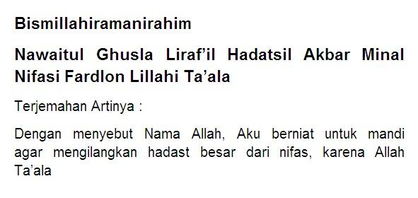 bacaan doa niat puasa ramadhan lafaz tulisan arab dan