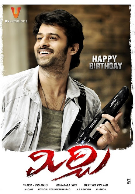 Mirchi movie wallpaper