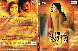 Charulata 2011 - Kolkata Bengali Movie