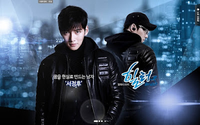 Soundtrack Lagu Drama Healer OST
