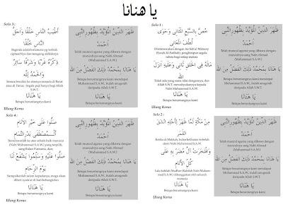 Qasidah Ya Hanana dan Qasidah Burdah