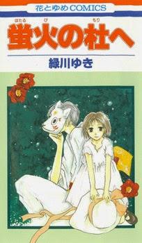 Manga Hotarubi no Mori E cover