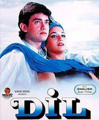 Dil Full hindi movie Aamir Khan