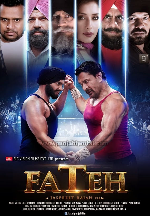 Fateh-Punjabi Full Movie info