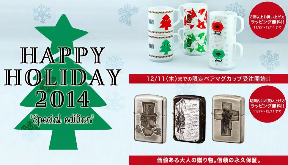 http://xekes.shop-pro.jp/